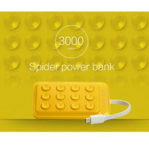 POWER BANK 3000 MAH (M-PBSP30YB) GIALLO - PIANURA Informatica